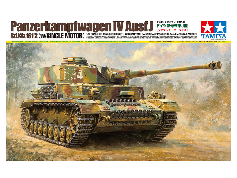 II//Pz.Reg.3 2.Pz.Div Komp Normandi A 2 Peddinghaus 2812 1//16 Panther Ausf