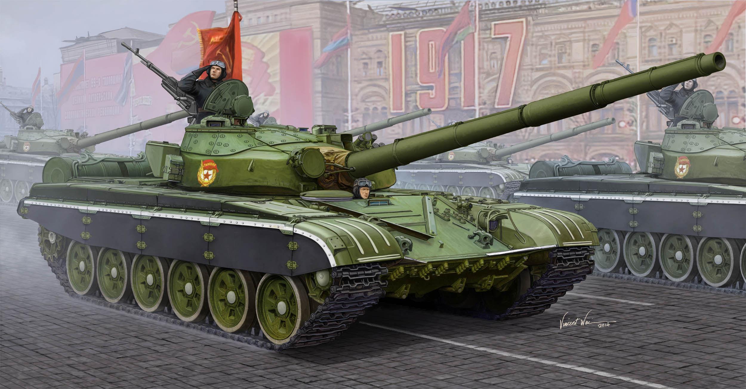 Trumpeter  Russian T-72B MBT 1:35 Bausatz NEU in OVP 05598